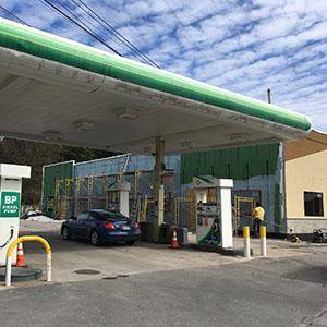 bp-gas-station-300x300